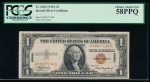 Fr. 2300 1935A $1 Hawaii AC block PCGS 58PPQ A99677134C