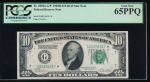 Fr. 2002-G 1928B $10 Federal Reserve Note G* block PCGS 65PPQ G00356367*