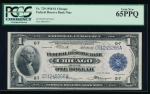 Fr. 729 1918 $1 FRBN Chicago PCGS 65PPQ G51245266A