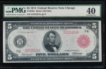 Fr. 838a 1914 $5 Federal Reserve Note red seal Chicago PMG 40 G501824A