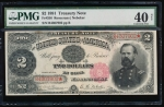 Fr. 356 1891 $2 Treasury Note  PMG 40NET B4307902*