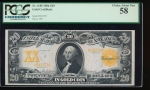 Fr. 1185 1906 $20 Gold Certificate  PCGS 58 H246703