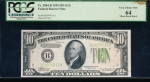 Fr. 2004-B 1934 $10 Federal Reserve Note New Yorks LGS PCGS 64 B29974512A