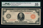 Fr. 899a 1914 $10  Federal Reserve Note Saint Louis red seal PMG 35 H145177A
