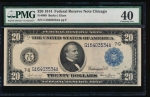 Fr. 989 1914 $20  Federal Reserve Note Chicago PMG 40 G16403534A