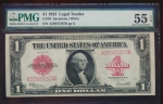 Fr. 40 1923 $1 Legal Tender  PMG 55EPQ A33937207B