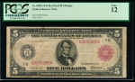 Fr. 838b 1914 $5 Federal Reserve Note Chicago red seal PCGS 12 G3635085A