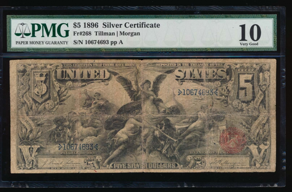 Fr. 268 1896 $5  Silver Certificate  PMG 10 10674693