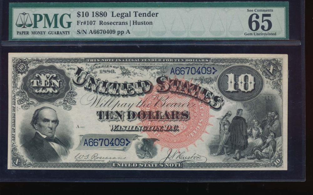 Fr. 107 1880 $10  Legal Tender  PMG 65EPQ A6670409