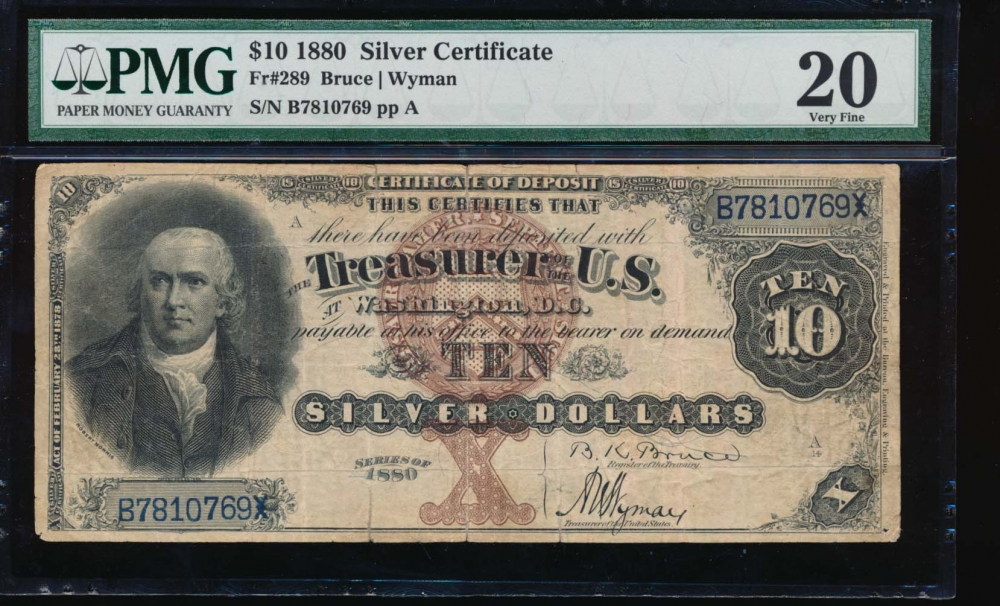 Fr. 289 1880 $10  Silver Certificate  PMG 20 comment B7810769