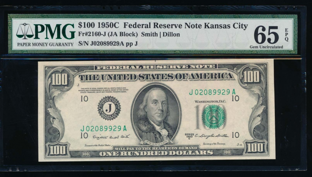 Fr. 2160-J 1950C $100  Federal Reserve Note Kansas City PMG 65EPQ J02089929A