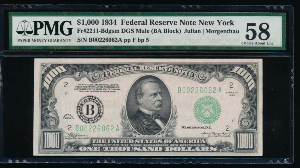 Fr. 2211-B 1934 $1,000  Federal Reserve Note New York PMG 58 B00226062A
