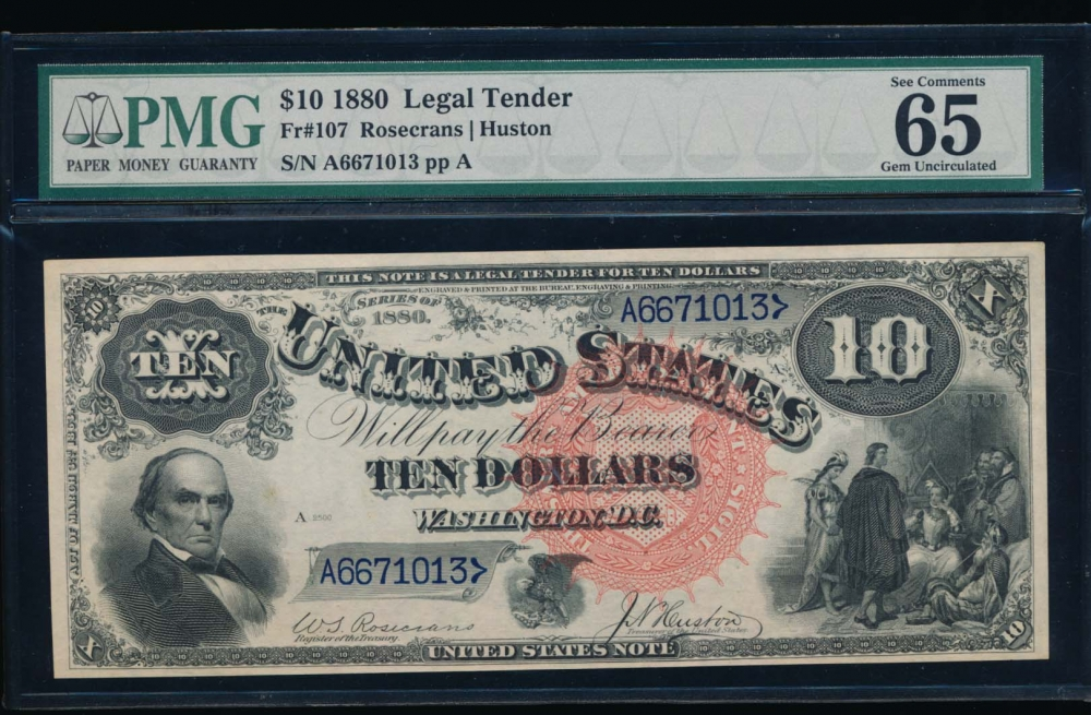 Fr. 107 1880 $10  Legal Tender  PMG 65EPQ A6671013