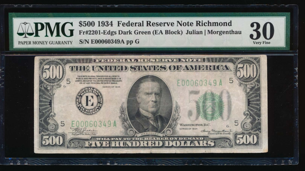 Fr. 2201-E 1934 $500  Federal Reserve Note Richmond PMG 30 comment E00060349A