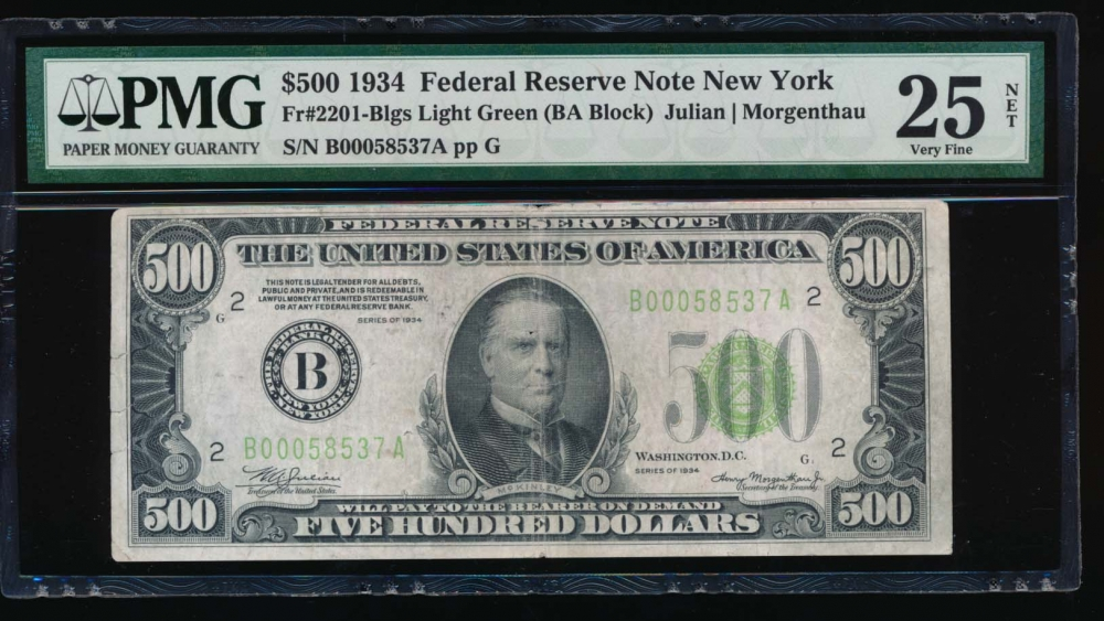 Fr. 2201-B 1934 $500  Federal Reserve Note New York PMG 25NET B00058537A