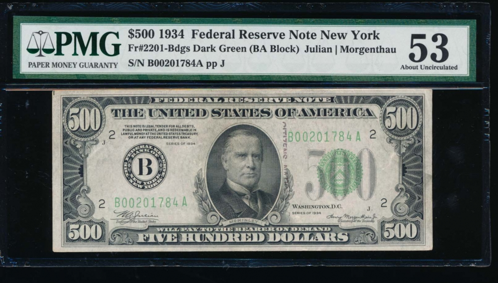 Fr. 2201-B 1934 $500  Federal Reserve Note New York PMG 53 comment B00201784A