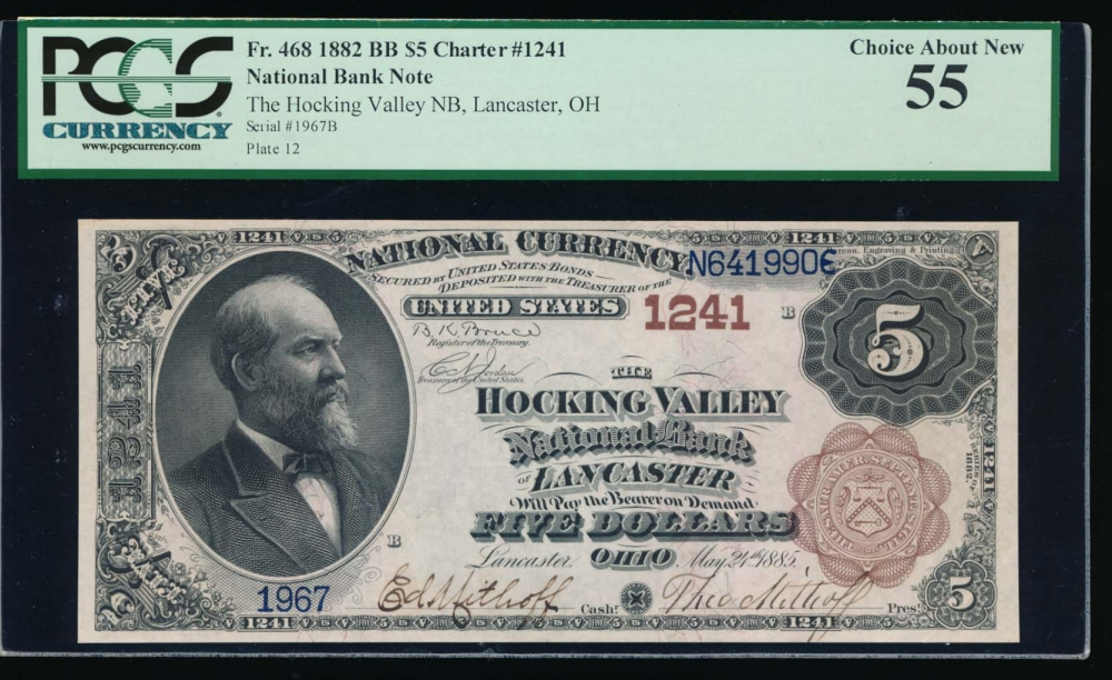 Fr. 468 1882 $5  National: Brown Back Ch #1241 The Hocking Valley National Bank Lancaster, Ohio PCGS 55 1967