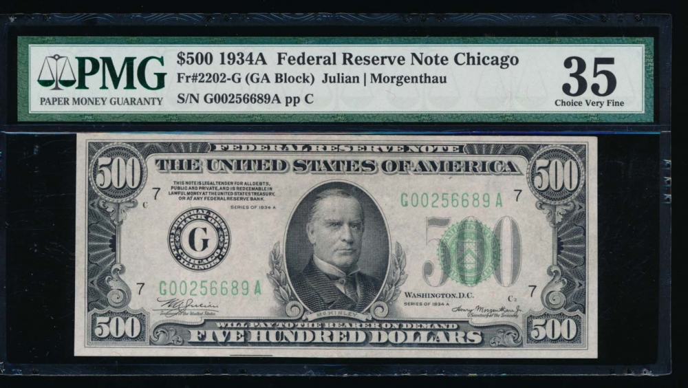 Fr. 2202-G 1934A $500  Federal Reserve Note Chicago PMG 35 G00256689A