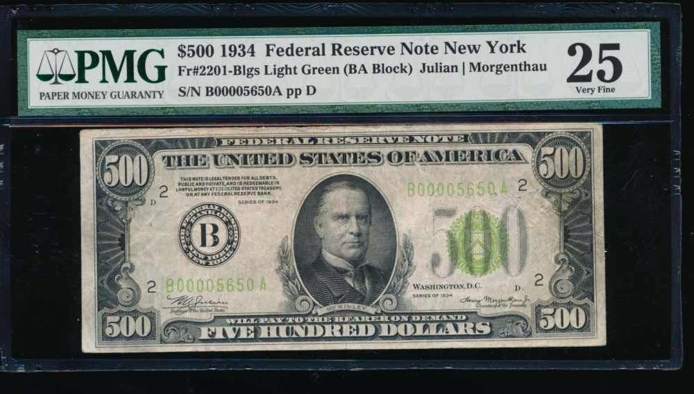 Fr. 2201-B 1934 $500  Federal Reserve Note New York LGS PMG 25 comment B00005650A