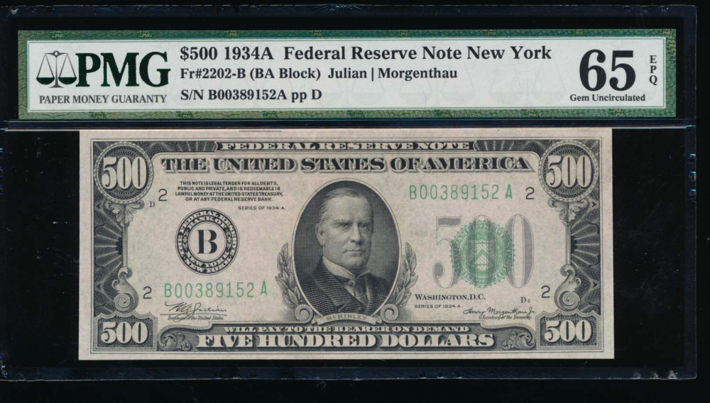 Fr. 2202-B 1934A $500  Federal Reserve Note New York PMG 65EPQ B00389152A