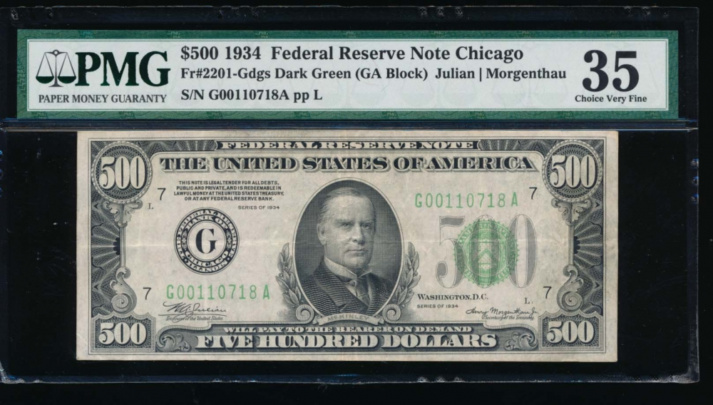 Fr. 2201-G 1934 $500  Federal Reserve Note Chicago PMG 35 G00110718A