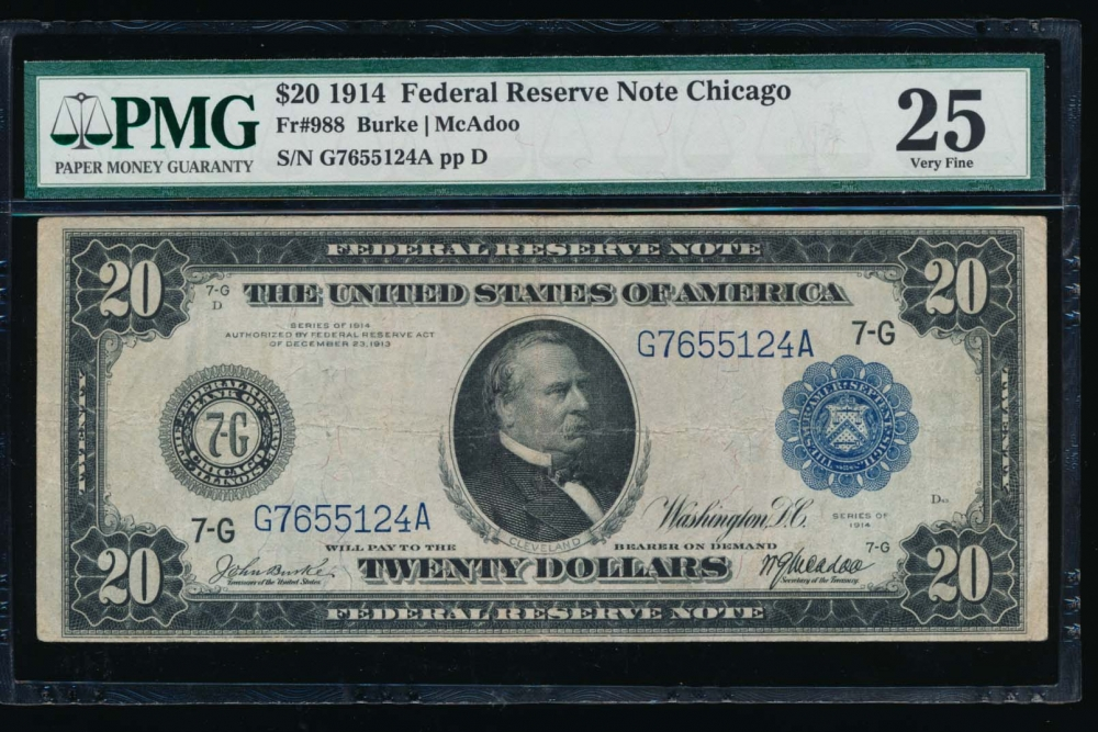 Fr. 988 1914 $20  Federal Reserve Note Chicago PMG 25 G7655124A