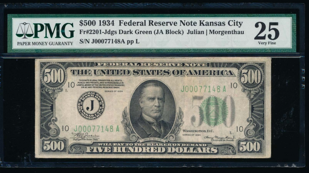 Fr. 2201-J 1934 $500  Federal Reserve Note Kansas City PMG 25 J00077148A