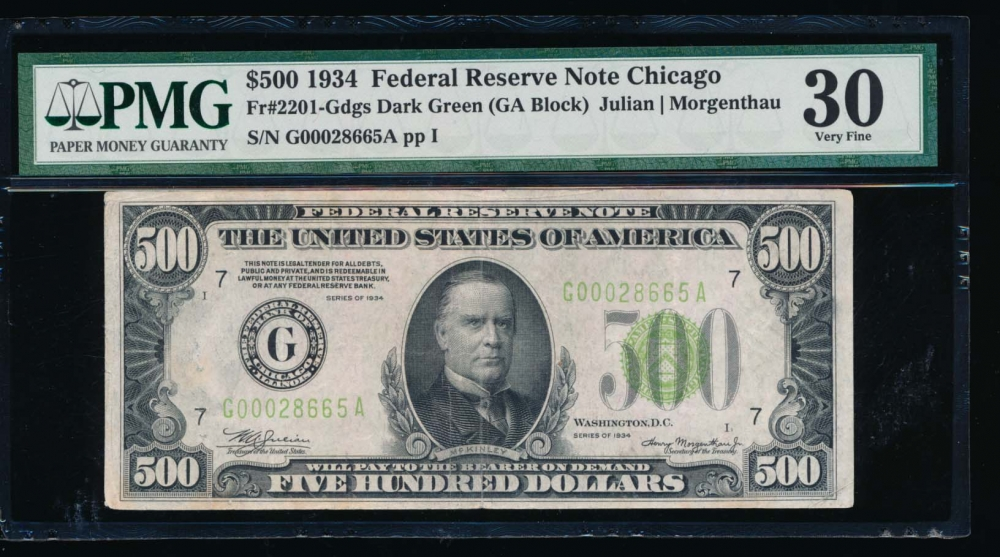 Fr. 2201-G 1934 $500  Federal Reserve Note Chicago PMG 30 comment G00028665A