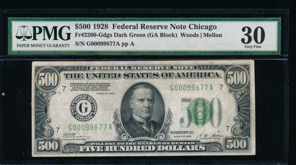 Fr. 2200-G 1928 $500  Federal Reserve Note Chicago PMG 30 G00099877A
