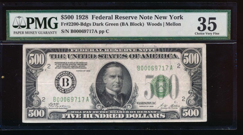 Fr. 2200-B 1928 $500  Federal Reserve Note New York PMG 35 B00069717A obverse