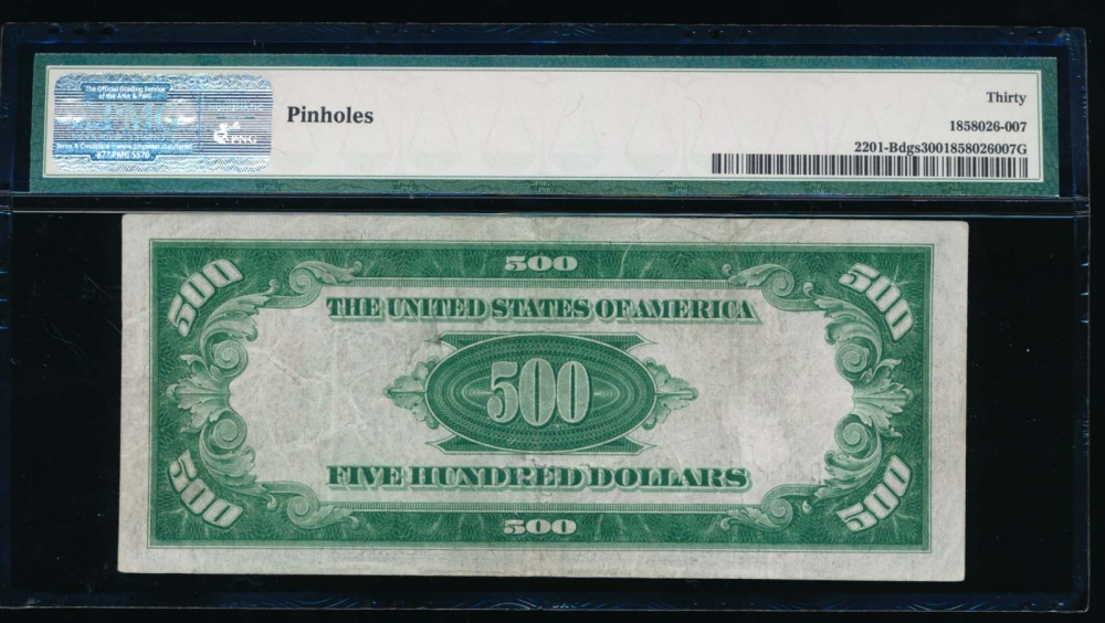 Fr. 2201-B 1934 $500  Federal Reserve Note New York PMG 30 comment B00151146A reverse