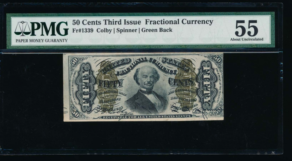 Fr. 1339  $0.50  Fractional Third Issue: Spinner, green reverse, no design features PMG 55 no serial number