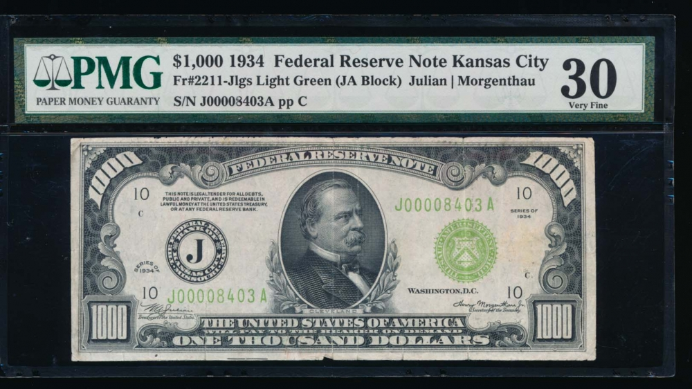 Fr. 2211-J 1934 $1,000  Federal Reserve Note Kansas City LGS PMG 30 comment J00008403A