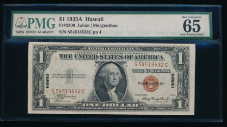 Fr. 2300 1935A $1  Hawaii SC block PMG 65EPQ S54513532C