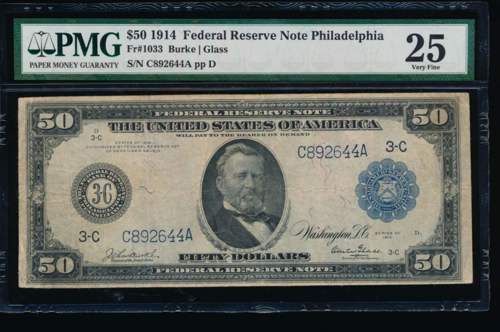 Fr. 1033 1914 $50  Federal Reserve Note Philadelphia PMG 25 C892644A