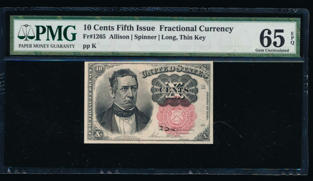 Fr. 1265  $0.10  Fractional Fifth Issue: Long, Thin Key PMG 65EPQ no serial number