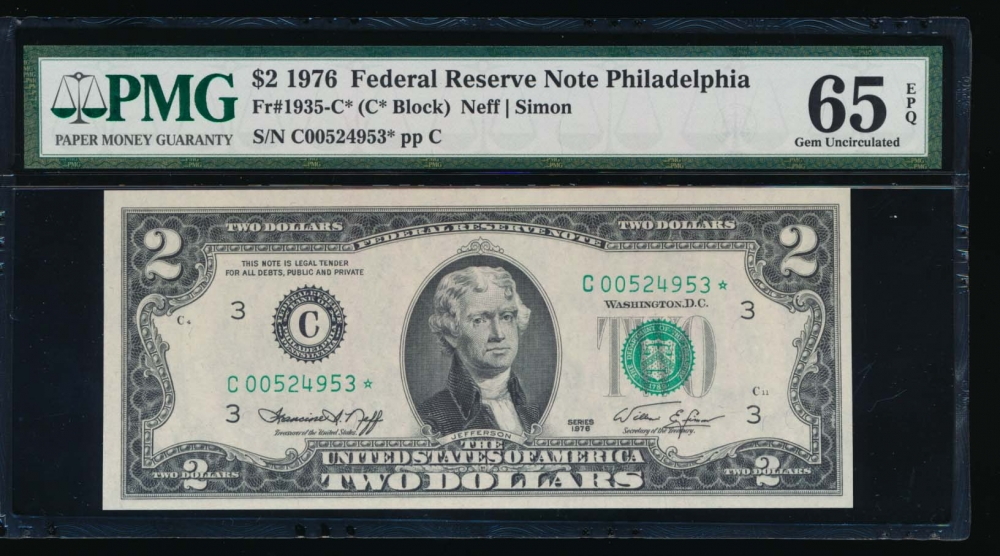 Fr. 1935-C 1976 $2  Federal Reserve Note Philadelphia star PMG 65EPQ C00524953*