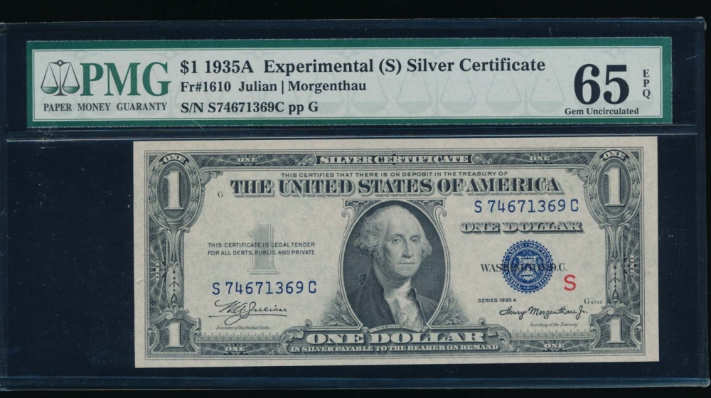 Fr. 1610 1935A $1  Silver Certificate S Experimental PMG 65EPQ S74671369C