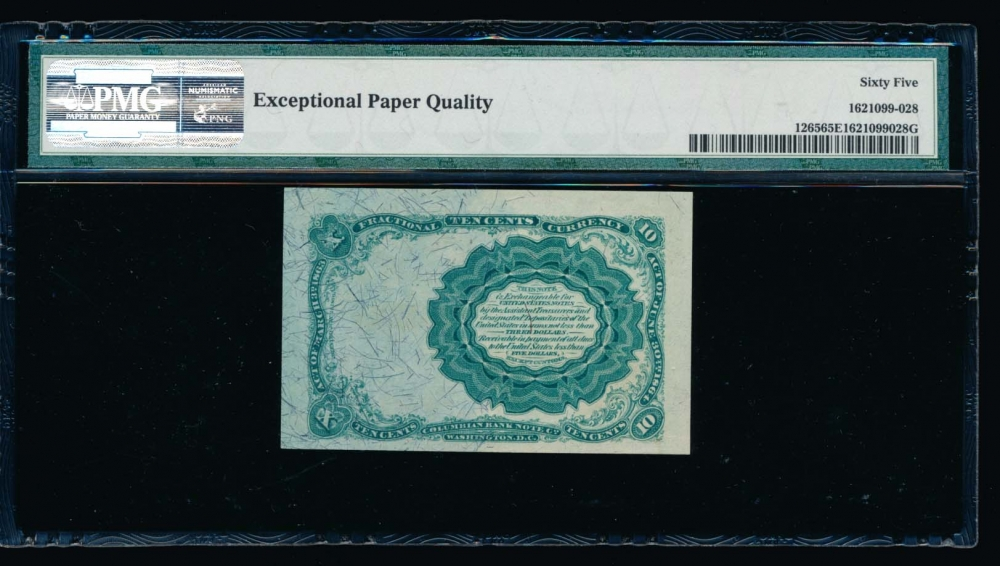 Fr. 1265  $0.10  Fractional Fifth Issue: Long, Thin Key PMG 65EPQ no serial number reverse