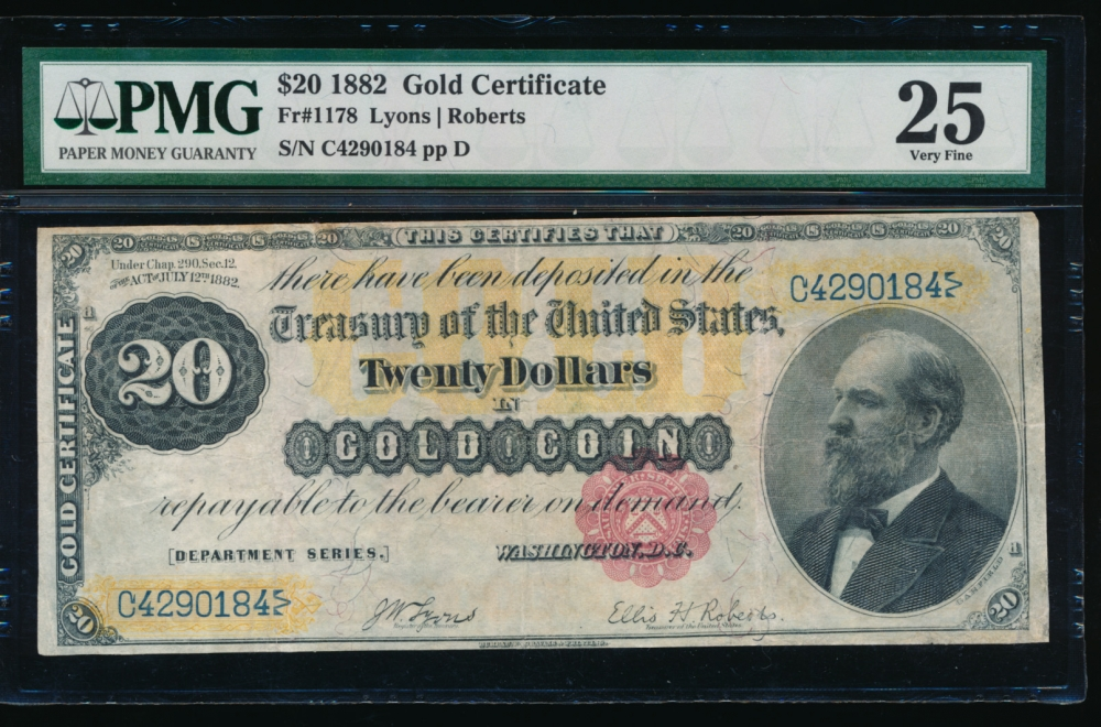 Fr. 1178 1882 $20  Gold Certificate  PMG 25 comment C4290184