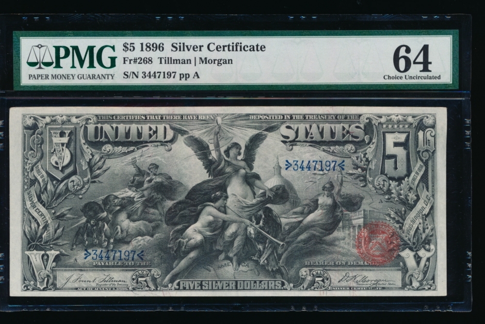 Fr. 268 1896 $5  Silver Certificate  PMG 64 comment 3447197