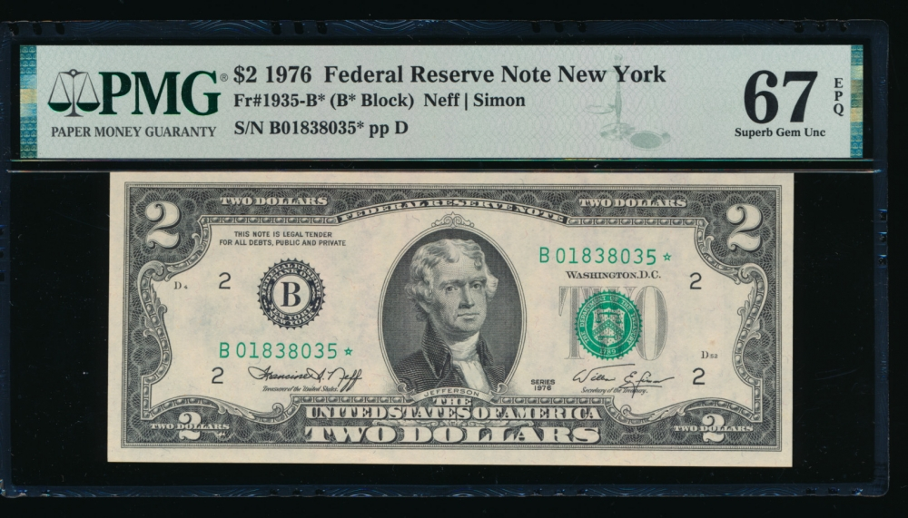 Fr. 1935-B 1976 $2  Federal Reserve Note New York star PMG 67EPQ B01838035*