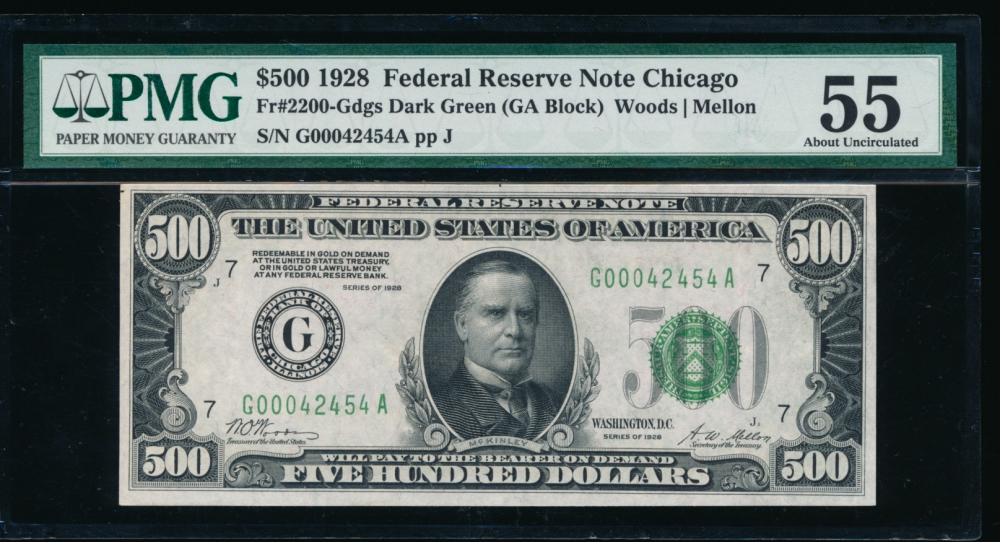Fr. 2200-G 1928 $500  Federal Reserve Note Chicago PMG 55 G00042454A