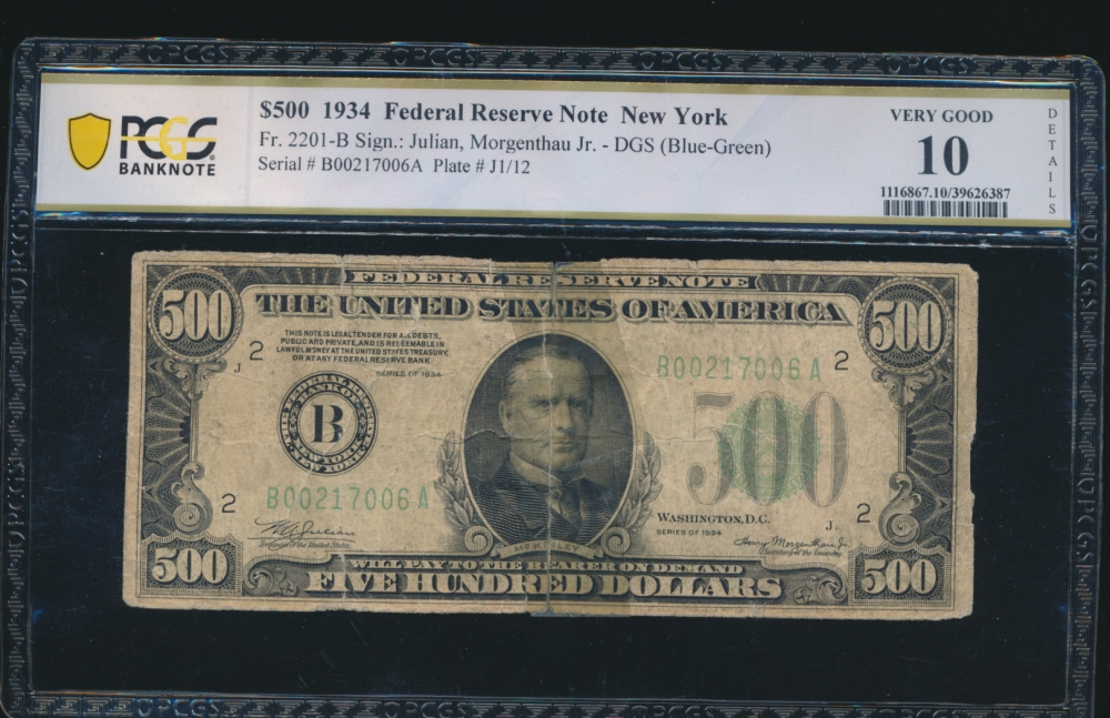 Fr. 2201-B 1934 $500  Federal Reserve Note New York PCGS 10 details B00217006A