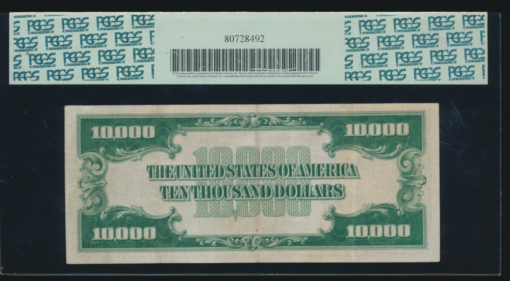 Fr. 2231-B 1934 $10,000  Federal Reserve Note New York PCGS-C 35 B00000064A reverse