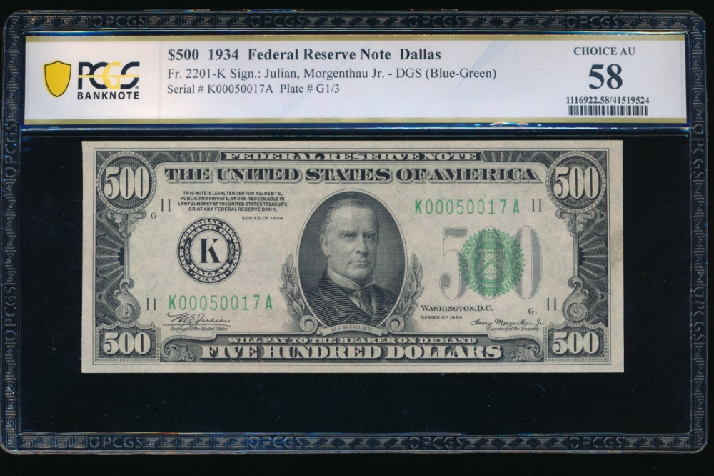 Fr. 2201-K 1934 $500  Federal Reserve Note Dallas PCGS 58 comment K00050017A