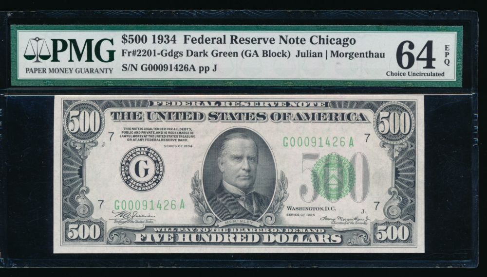 Fr. 2201-G 1934 $500  Federal Reserve Note Chicago PMG 64EPQ G00091426A