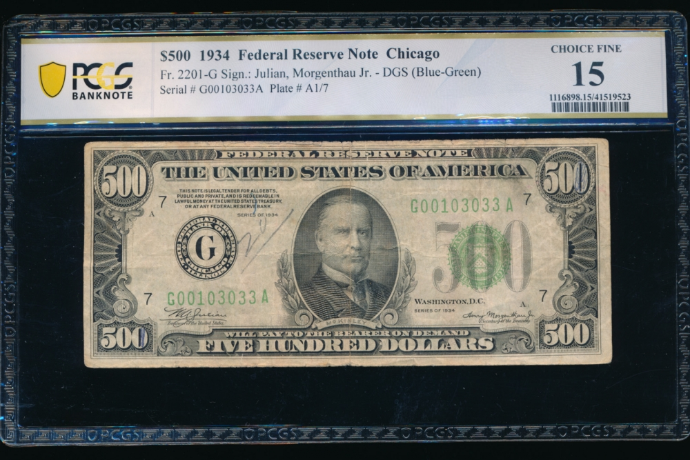 Fr. 2201-G 1934 $500  Federal Reserve Note Chicago PCGS 15 comment G00103033A
